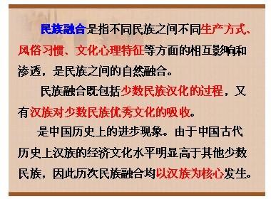 北方民族大融合的影响实质,南北朝的民族融合的发展成果